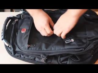 Рюкзак SwissGear - швейцарское качество