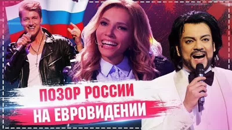 PROSTO DERKO ЮЛИЯ САМОЙЛОВА - Я НЕ СЛОМАЮСЬ! ПОЗОР РОССИИ НА ЕВРОВИДЕНИЕ 2018. ВСЯ ПРАВДА!