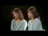Jane Birkin - Quoi