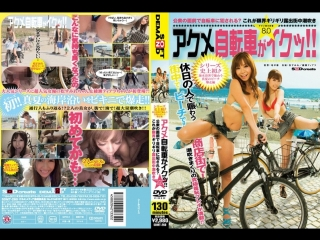 Bicycling with orgasm / езда на велосипеде с оргазмом toys, straight, humiliation, planning, squirting, дилдо, сквирт, шлюхи
