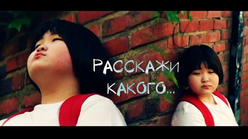 Клип к дораме [Какого....] Мой ID - Красотка из Каннама My ID Is Gangnam Beauty