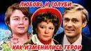 Любовь и Голуби 1984 Как Изменились герои 34 года спустя / Актеры тогда и сейчас