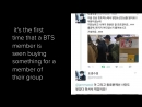 [Dating News] Netizens provide more evidence about BTS Jimin Red Velvets S