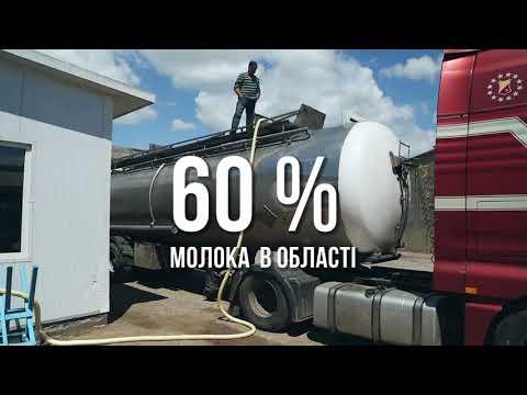 ГАДЗ Бучачагрохлібпром 2