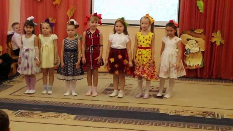 Праздник осени в детском саду №8 Теремок г. Подольск