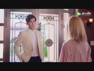 Лун Жи И, тебе конец - 2 сезон 13 серия озвучка
