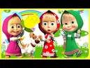 Маша и Медведь - Сюрприз! Сюрприз! Сюрприз! Masha and the Bear - Cartoons for kids!