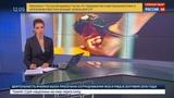 Новости на Россия 24 В Москве поймали норвежского шпиона
