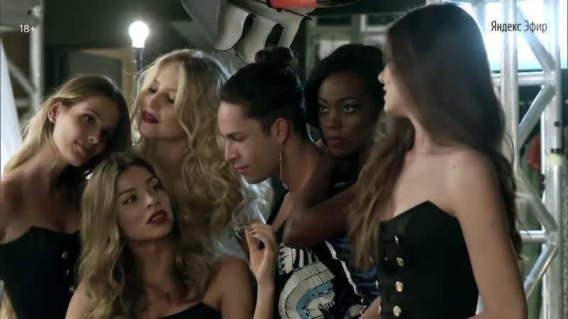 Тайные истины - Русский трейлер (2019) (сезон 1) Камила Кейроз, Мариета Северо, Агата Морейра