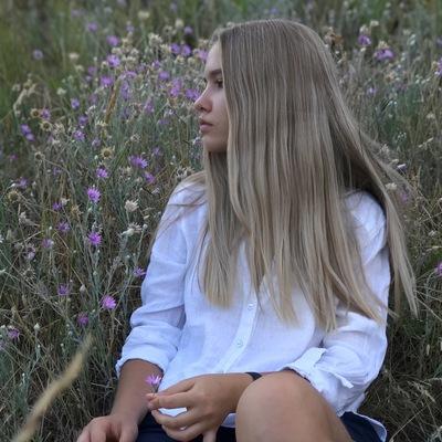 Lily No