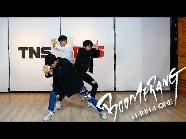 [창원TNS] Wanna One(워너원)-BOOMERANG(부메랑) 안무(Dance Cover)