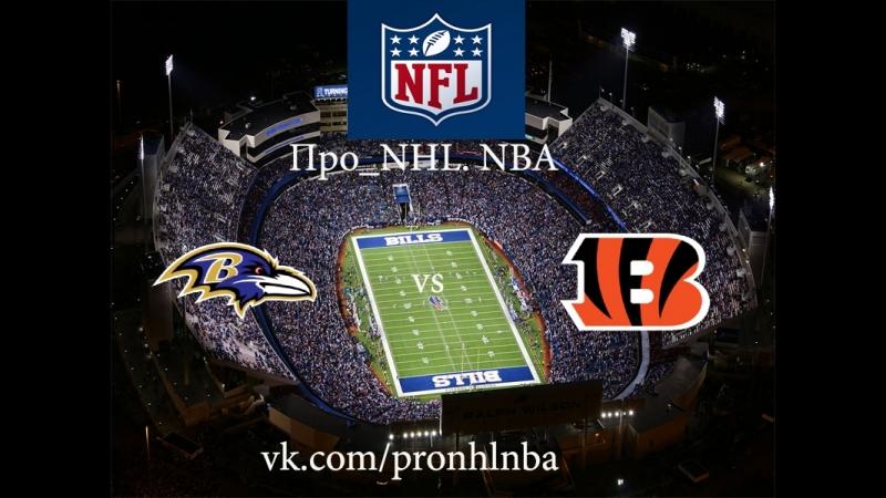 NFL 2018 Baltimore Ravens vs Cincinnati Bengals