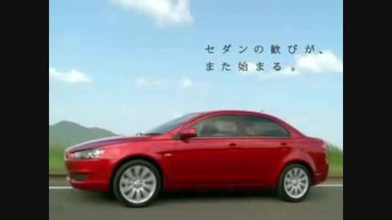 24. Mitsubishi Motors - (re-up) mitsubishi galant fortis ad 2