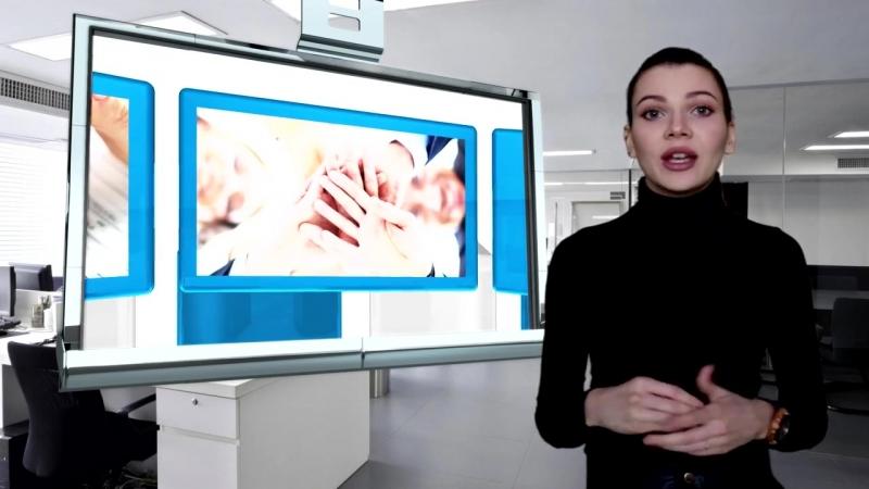 Презентации компании Мера