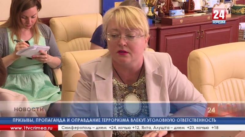 В. Нахлупин «Необходимо оценить эффективность работы свободной экономической зоны в Крыму»