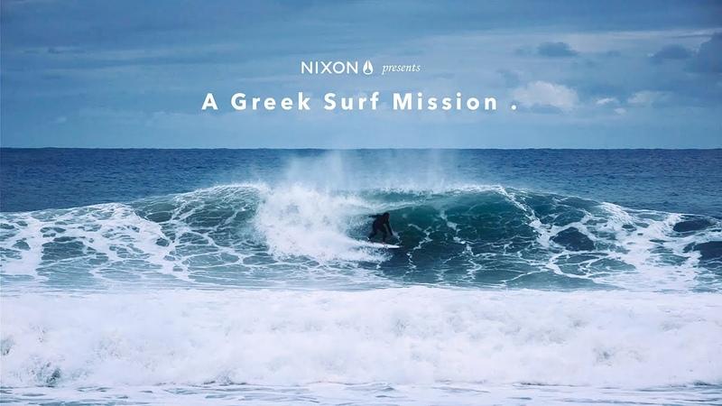Nixon   Moments to remember: Greek surf mission