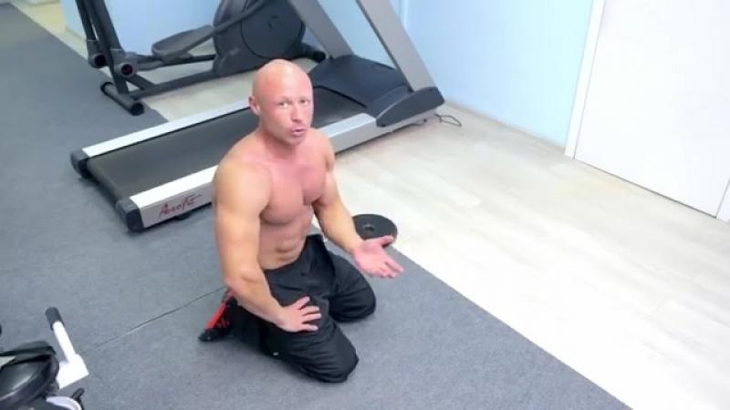 Отжимания От Пола _ Как научиться отжиматься
