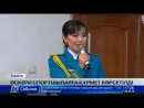 телевид