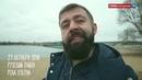 Открытый показ премьеры Дмитрия Маракасова в прямом эфире