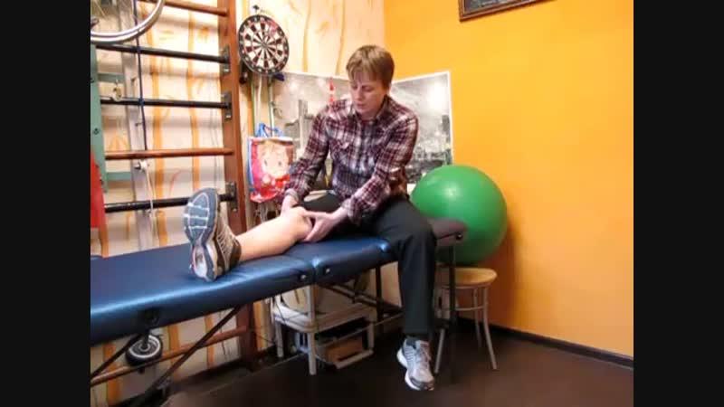 Разработка колена. Если виновата мышца _ Development of the knee. If guilty musc