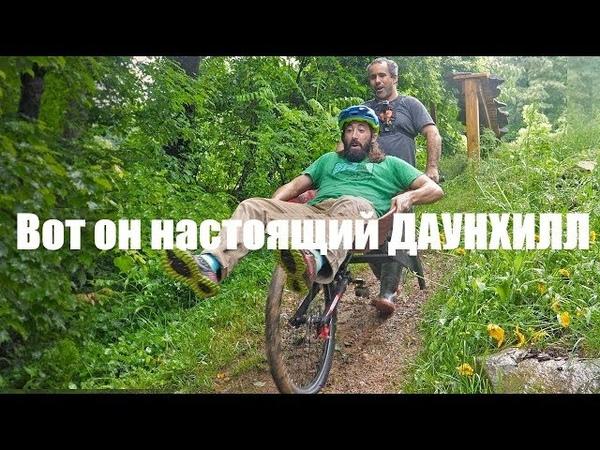 Строим ЭНДУРО тачку для ДАУНХИЛЛА и строительства трейлов Seth's Bike Hacks на русском