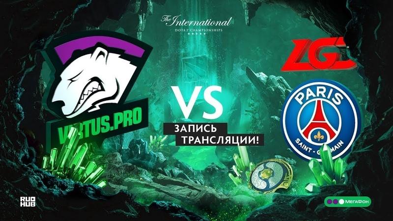 Virtus.pro vs PSG.LGD, The International 2018, Playoff, game 2