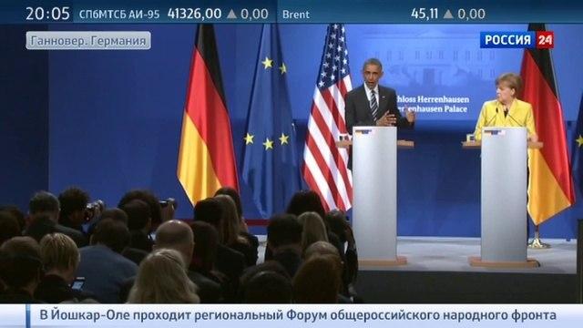Новости на «Россия 24» • Обама прилетел к Меркель в Ганновер