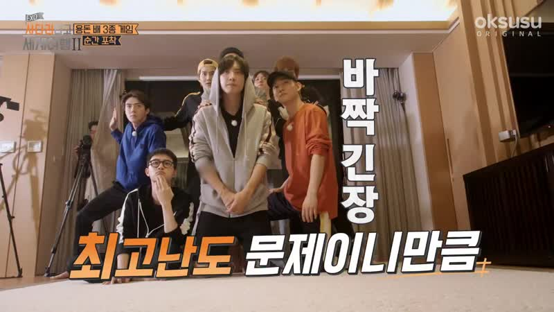 [oksusu] 190305 Travel The World on EXO Ladder Season 2 — Ep. 32