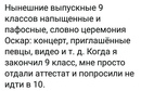 Денис Иванов фото #1