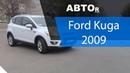 Обзор 2018 Ford Kuga 2009 г в 2 0 TDCi МКПП АВТО R