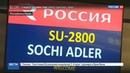 Новости на Россия 24 Аэрофлот связал две курортные столицы России ежедневными рейсами
