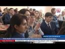 Проектный подход: сибиряки учили чиновников крымских муниципалитетов работать по-новому