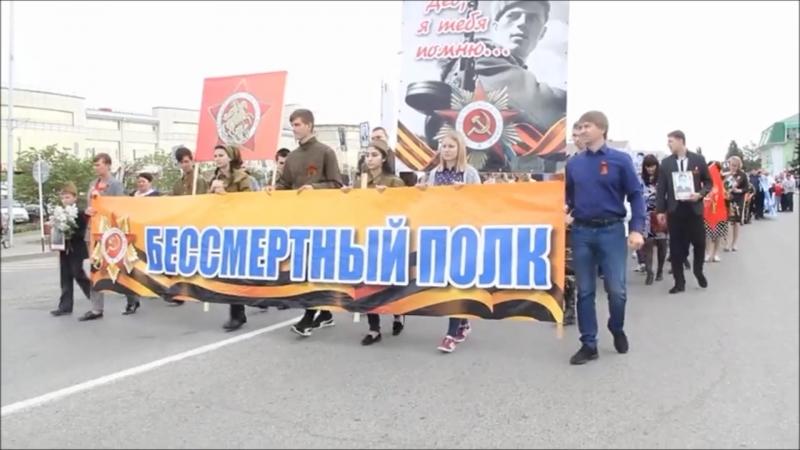 День Победы ст. Кущевская