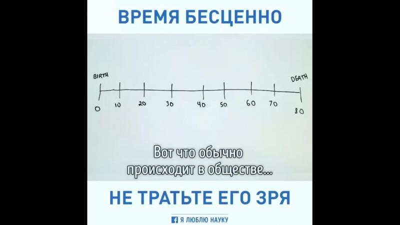 VID_19760309_055548_927.mp4