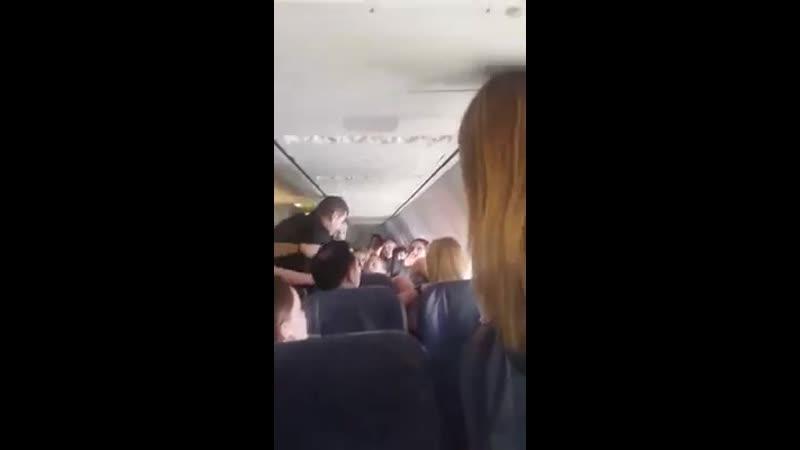 Рейс Барселона-Киев 🥂🍾
