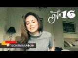 Наталия Власова - Я любила тебя Зарисовка