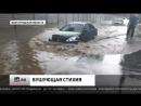 Россия под ударом стихии