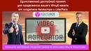 Youtuber проект админа Калиостра по продвижению своего канала Ютуб
