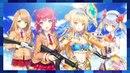 Bullet Girls Phantasia Teaser Trailer PS4 PSVita 1080p
