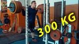 Присед 300 килограммов
