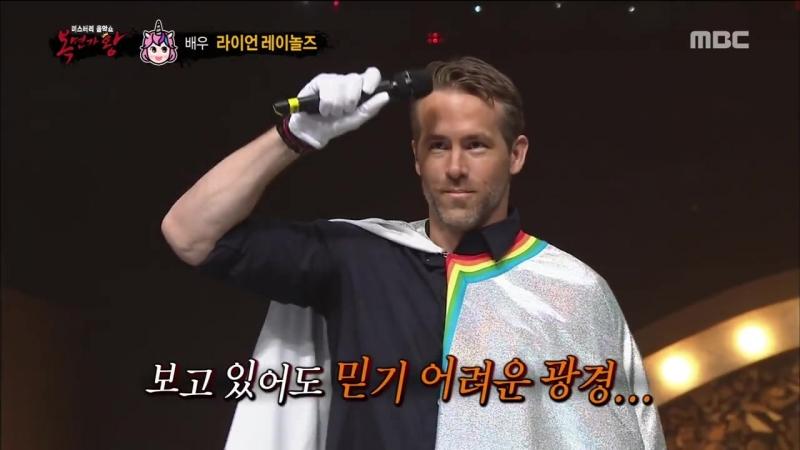 Райан Рейнольдс спел в маске единорога на конкурсе вокала в Южной Корее