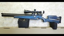ATAMAN ML15 Hunter карабин 5.5 No.401686 / JSB Exact Jumbo Monster REDESIGNED 5,5/1,645