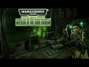 18 Шон играет в WH 40k Legacy of Dorn Herald of Oblivion СТРИМ 2