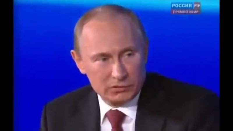 [v-s.mobi]Путин про Аллаха. Аллах велик!-1.mp4