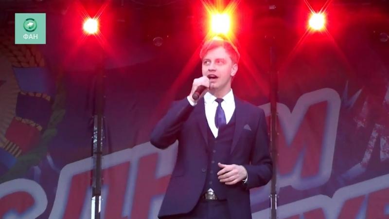 Четвертый день рождения_ более 30 тысяч человек собрались на концерт российских артистов в Луганске
