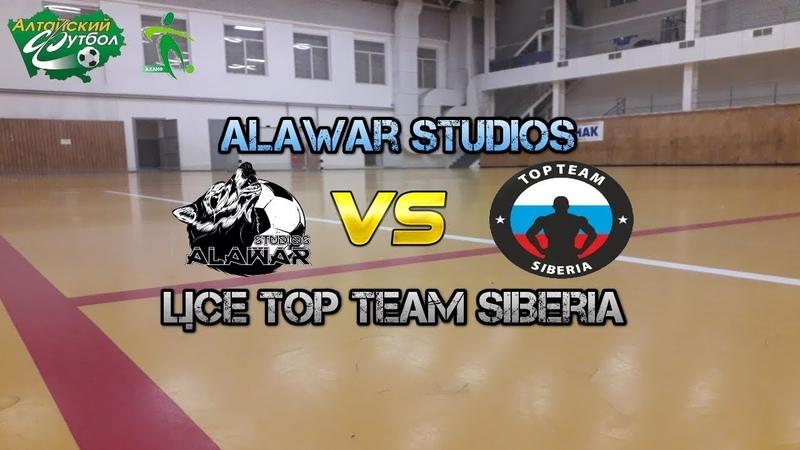 Alawar Studios Барнаул ЦСЕ Top Team Siberia Барнаул 2 лига 9 тур АКАМФ