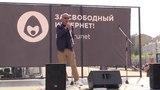 Саркис Дарбинян (РосКомСвобода)