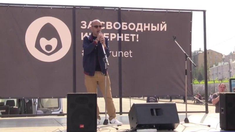 Саркис Дарбинян (РосКомСвобода): Нашу цифровую среду выжигают напалмом