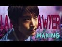 Lee Joongi 이준기❤Lawless Lawyer 무법변호사❤EP7-12 making ❤Sang-pil