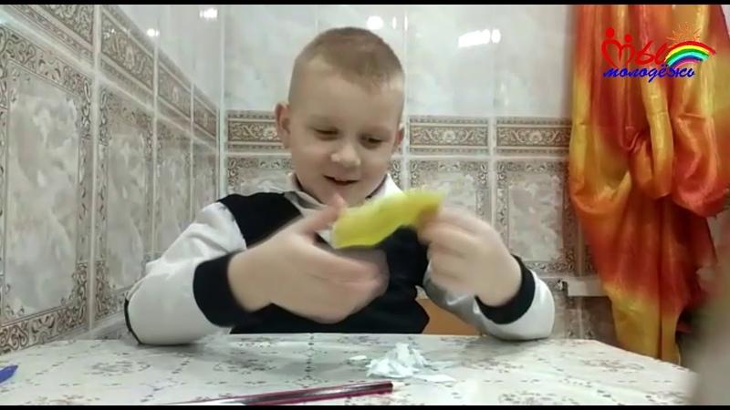 Видео Фокусы от Ромы. Молодежная страничка - проекта Мы Молодёжь. Город Вичуга